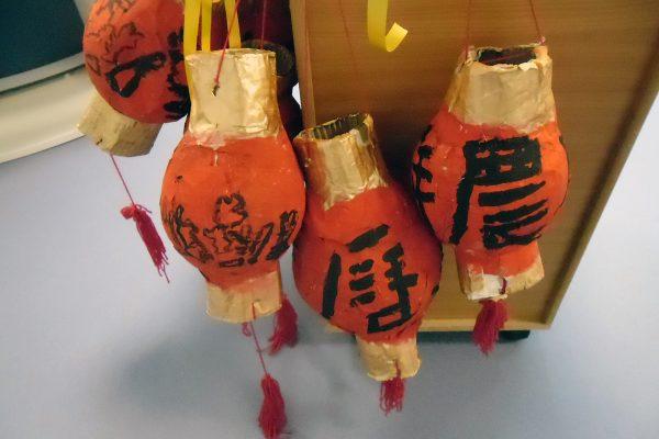 Cuba class Chinese Lanterns